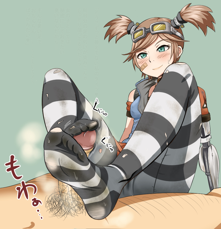 gaige in is 3 borderlands Godzilla the planet eater miana